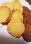 糖質制限☆超美味おからクッキー