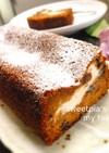 クリチたっぷり♡美味しいキャロットケーキ