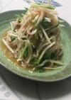 水菜と大根の梅かつおサラダ