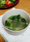 あったか。春雨と白菜のスープ