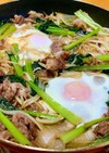 小松菜と牛肉のすき煮