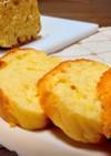 パウンド型で★混ぜるだけ簡単パン