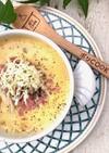 ポリ袋『かぼちゃのコーンクリームスープ』