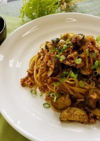赤味噌スパゲティ(腎臓病食)