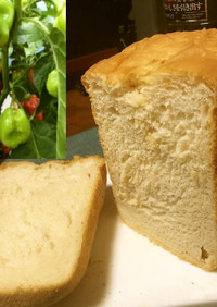 世界四位辛いとうがらしハバネロ入り食パン