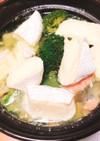 とろとろチーズのアボカドサーモン鍋