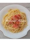 超簡単トマトとツナの冷製パスタ