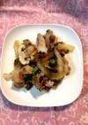 豚肉と玉ねぎの柚子ソース炒め