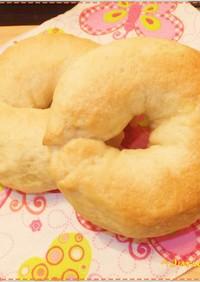 素朴★ヘルシーおからパウダー豆乳ベーグル