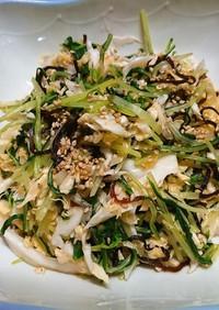 キャベツと水菜の塩昆布サラダ