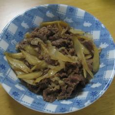 簡単! めちゃウマ♡ 牛肉とごぼうの煮物