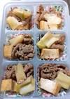 ☆簡単☆厚揚げ肉豆腐(お弁当用)