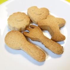 サクサク食感がやみつきに♥️簡単クッキー