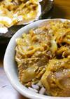 豚タン辛子味噌包み焼き。