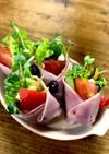 ☆お弁当☆ 一口サラダ ハムサラダ