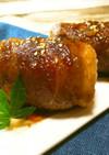 ◆簡単美味しい♡肉巻きおにぎり♪
