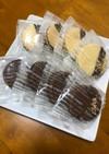 塩キャラメルガナッシュサンドクッキー