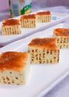 焼き豆腐で木ノ実田楽