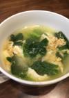 固いレタスを使った中華スープ