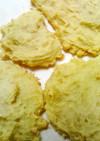 プリン風味のもちもちクッキー