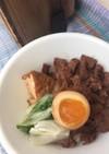 ビーガン魯肉飯⦿大豆ミートを使用