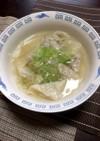 ぷりぷり海老ワンタンスープ