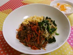 津山市の学校給食で大人気!ビビンバ