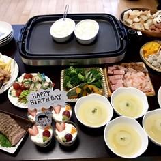 誕生日の夜ご飯