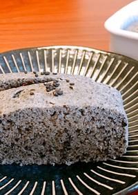 おからパウダー*しっとり黒ごま蒸しパン