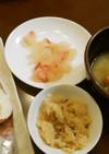 ★伊勢エビ★刺身、焼き、味噌汁