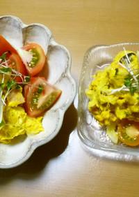 【レンジ】200W調理で南瓜サラダ
