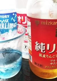 りんご酢☆炭酸水