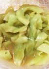 白瓜の味噌和え