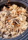 ご飯鍋(土鍋)で鶏ごぼう炊き込みご飯