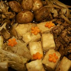 HALAL和食レシピ すき焼
