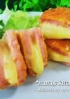 とろ~りチーズIN厚切りハムステーキかつ