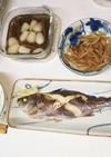 焼き魚定食 (血管ダイエット1371)