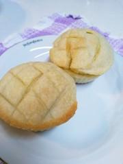 小麦乳卵なしで!米粉のメロンパン♪の写真