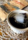 豆から作るコーヒーゼリー