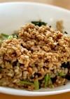 もち麦パクチーダイエット炒飯の納豆乗せ