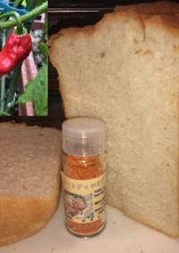 世界三位激辛とうがらしジョロキア 食パン