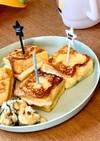 フレンチトースト ハム&チーズ