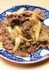 牛肉のスパイシーすき焼き