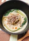 濃厚豆乳坦々スープ