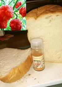 世界二位激辛とうがらしモルガ入り食パン