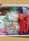 ☆玉ねぎちゃん☆かわいいお弁当♡