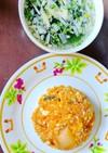 キムチ納豆炒飯