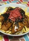 超簡単☆照焼きのたれが旨い照焼きチキン丼