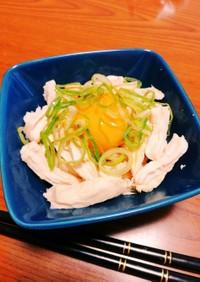★筋肉飯★鶏胸肉のユッケ風★