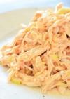 ~鶏胸肉~明太子マヨ風なサラダチキン